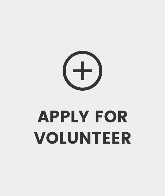 Apply Volunteer
